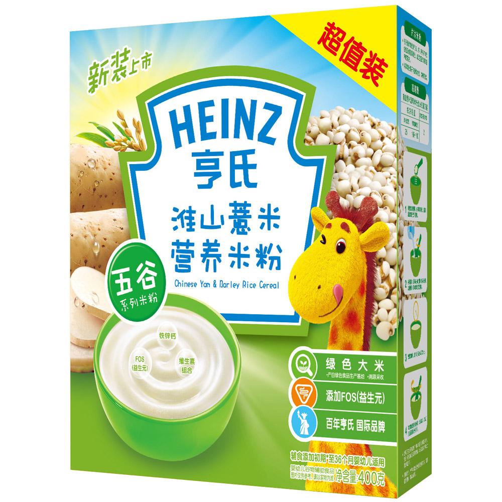 【国内贸易】Heinz亨氏 淮山薏米营养米粉超值装 400g
