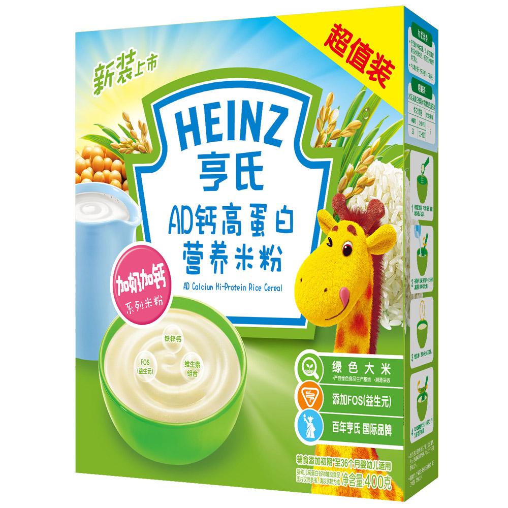 【国内贸易】Heinz亨氏 AD钙高蛋白营养米粉超值装 400g