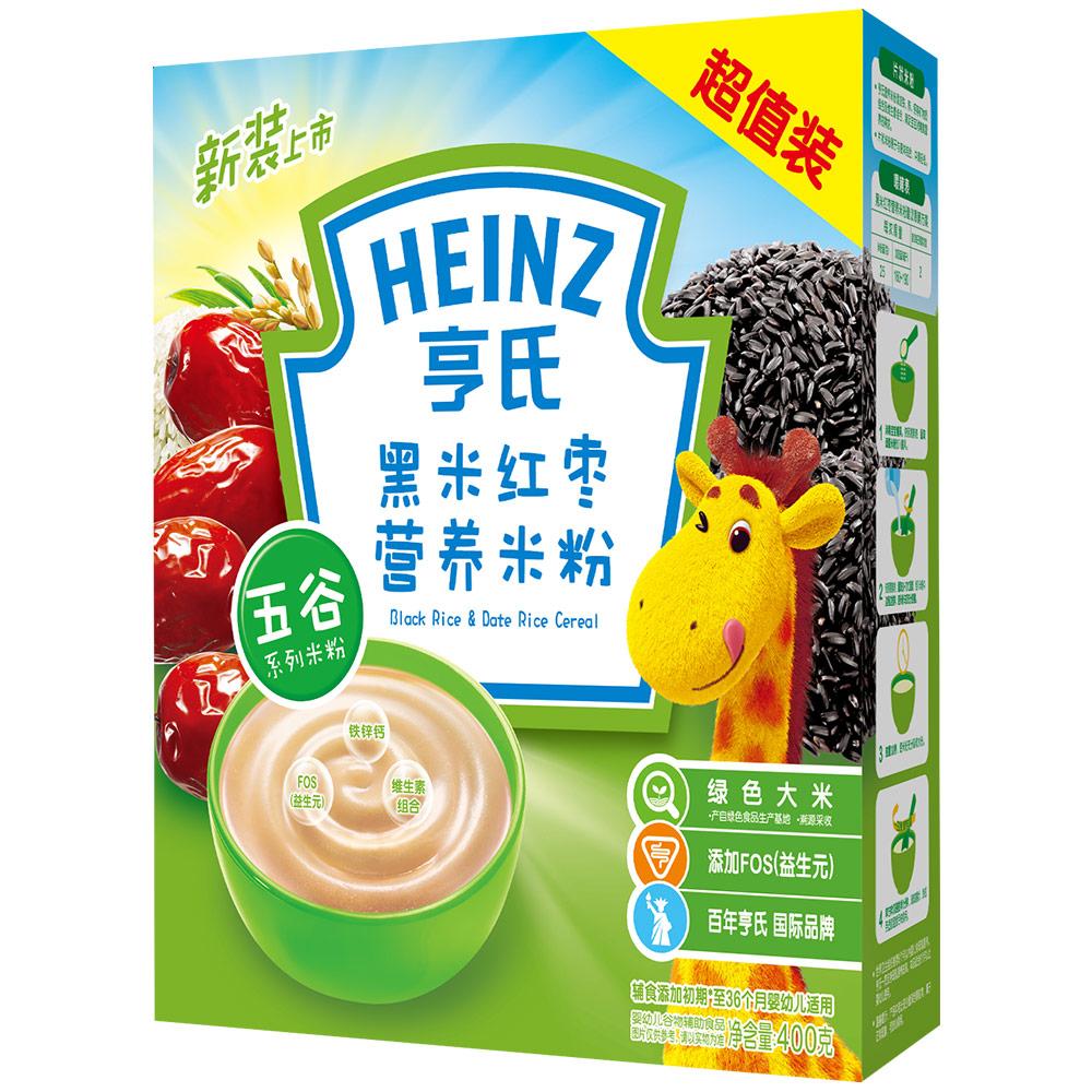 【国内贸易】Heinz亨氏 黑米红枣营养米粉超值装 400g