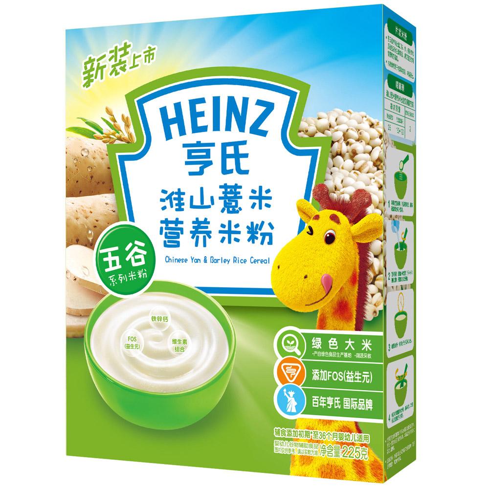 【国内贸易】Heinz亨氏 淮山薏米营养米粉 225g