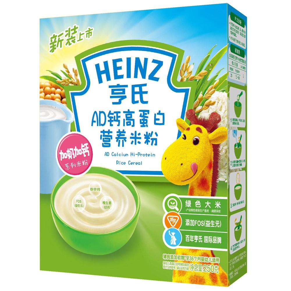 【国内贸易】Heinz亨氏 AD钙高蛋白营养米粉 250g