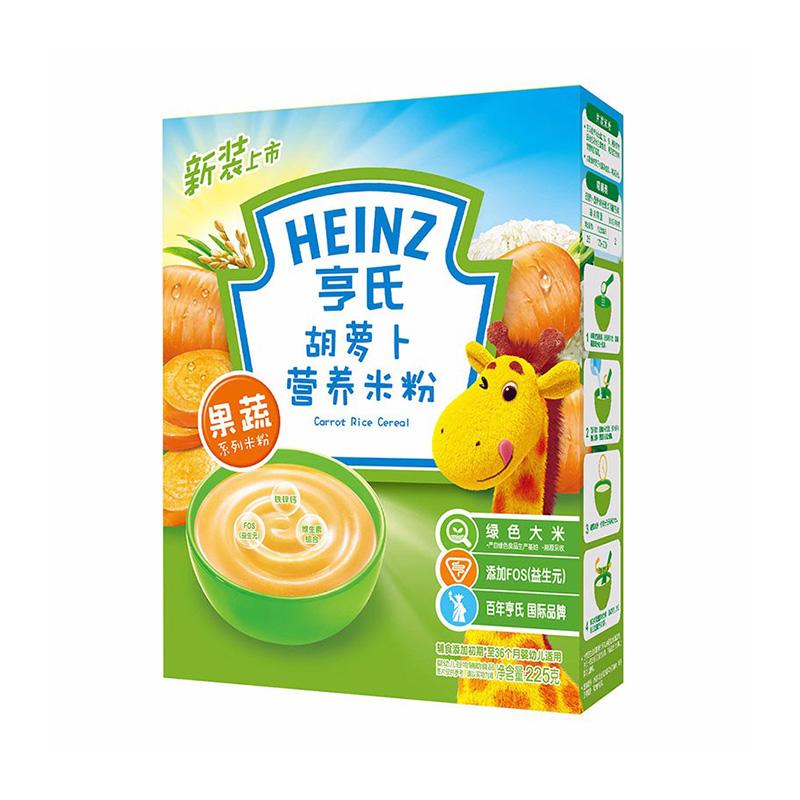 【国内贸易】Heinz亨氏 营养米粉组合装 225g*3(胡萝卜+铁锌钙+黑米红枣)