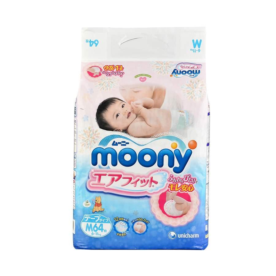Moony 日本 尤妮佳 纸尿裤 中号M64 6-11kg  64片