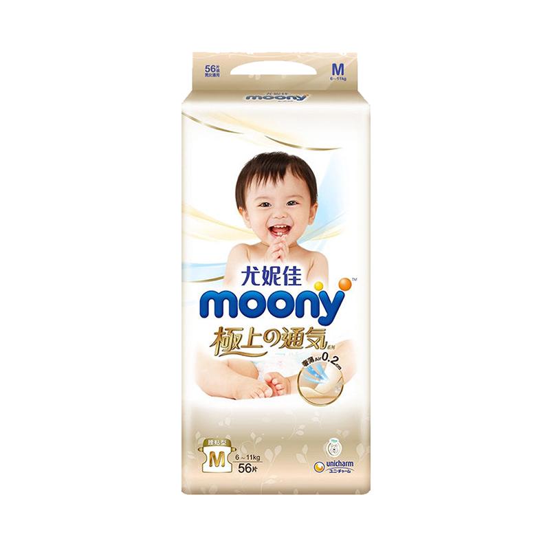 【国内贸易】日本 moony尤妮佳 极上通气系列纸尿裤 M56