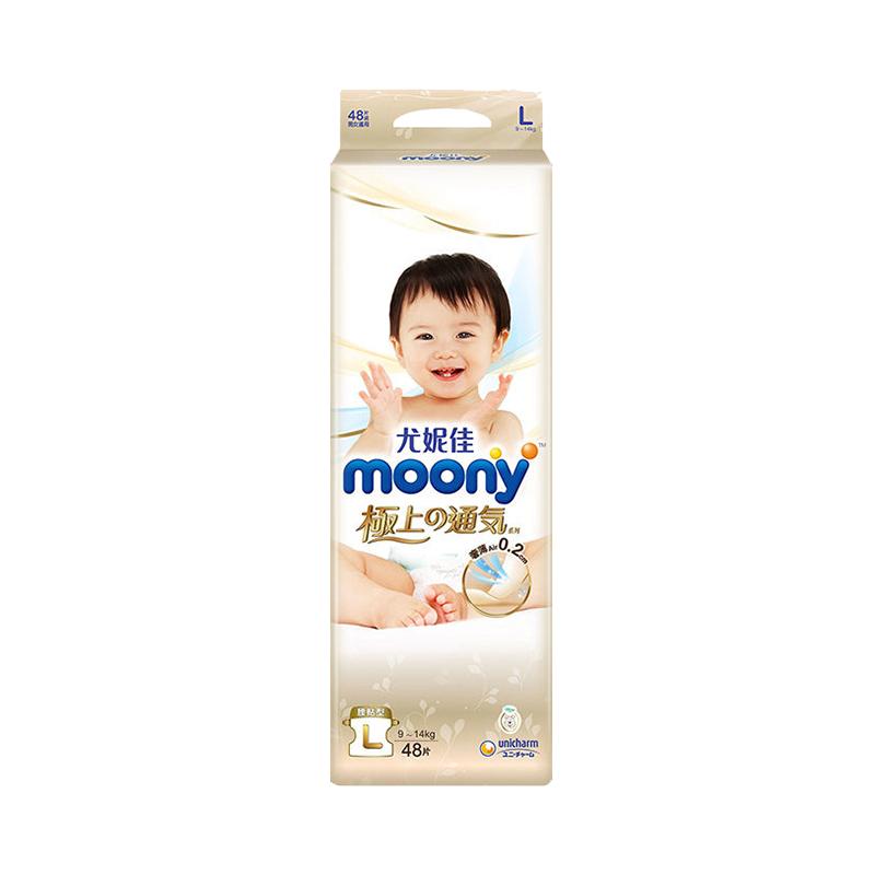 【国内贸易】日本 moony尤妮佳 极上通气系列纸尿裤 L48