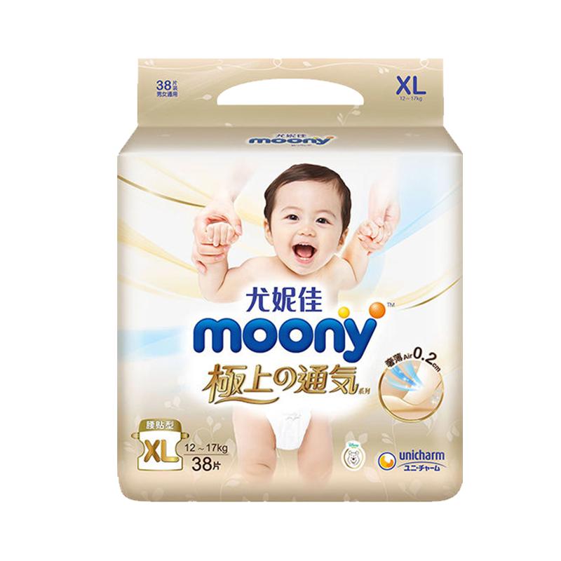 【国内贸易】日本 moony尤妮佳 极上通气系列纸尿裤 XL38