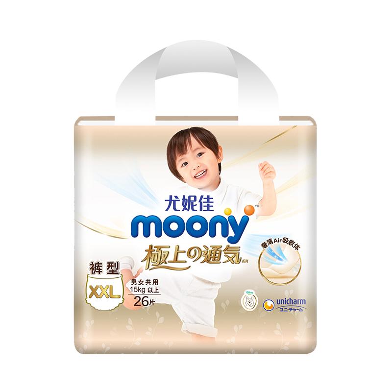 【国内贸易】日本 moony尤妮佳 极上通气系列拉拉裤 XXL26