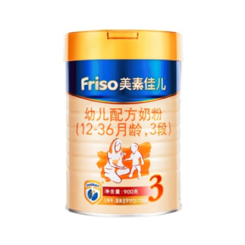 【PDD】【一般贸易】美素佳儿金装3段900g(新包装)