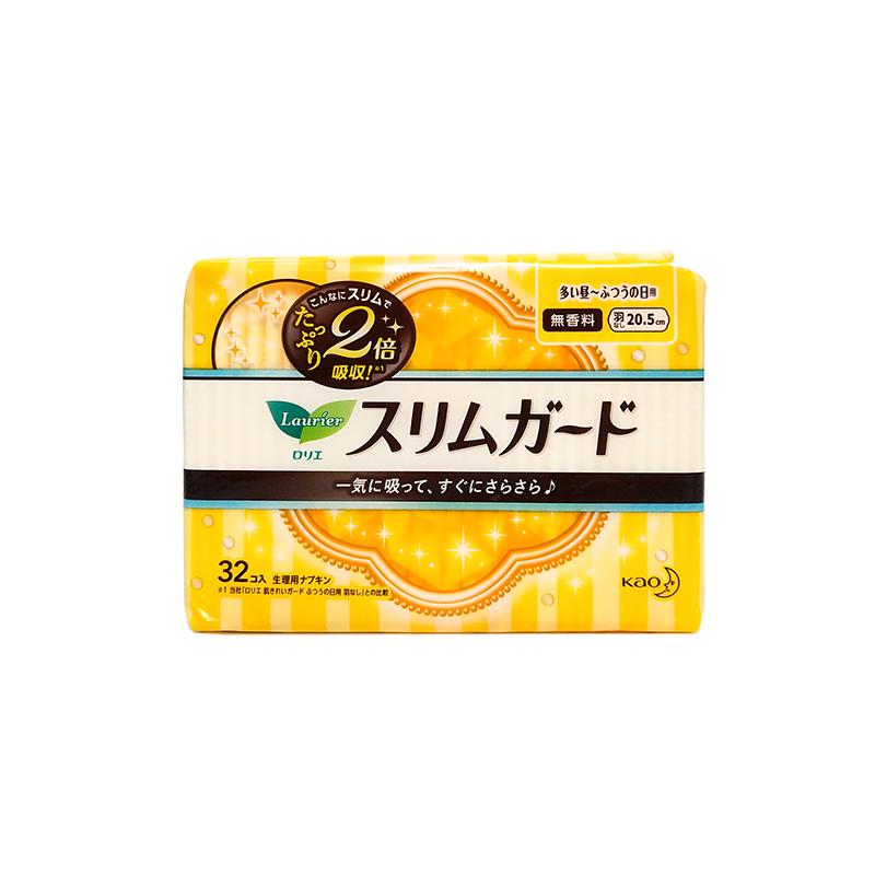 【一般贸易】日本Laurier 花王卫生巾乐而雅S(超薄干爽)系列S20.5cm*32枚