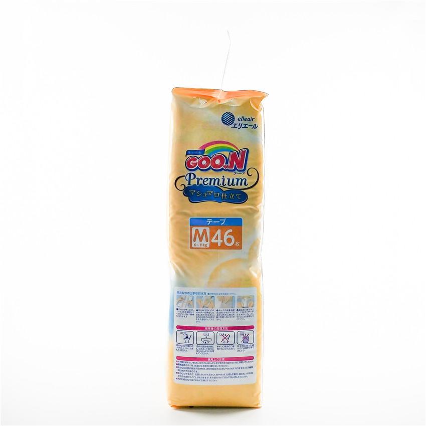 GOO.N 日本大王 亚太版棉花糖纸尿裤M46