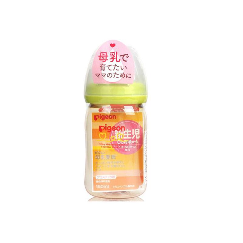 Pigeon 日本贝亲PPSU母乳实感奶瓶PPSU160 160ml 0-3个月