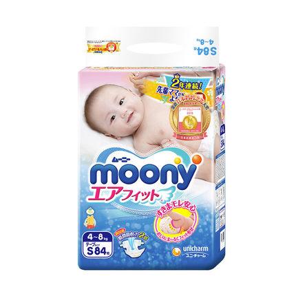 Moony 日本 尤妮佳 纸尿裤 小号S84 4-8kg  84片