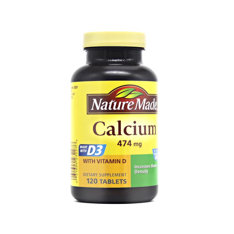 Nature Made天维美 钙与维生素D片120粒