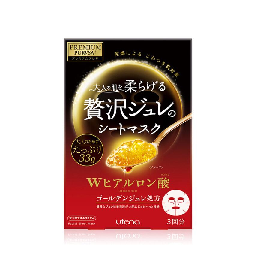 【一般贸易】日本UTENA 佑天兰 水润果冻面膜(双效玻尿酸)33g*3片