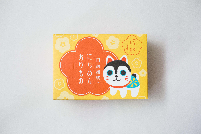 【一般贸易】日綿織物 日本 洗脸巾 小狗-黄红 100抽