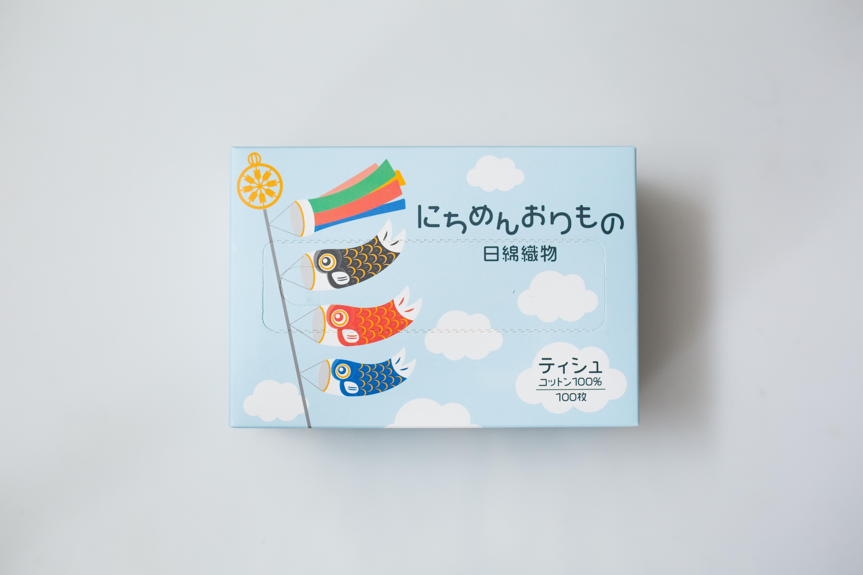【一般贸易】日綿織物 日本 洗脸巾 鲤鱼旗-蓝色 100抽
