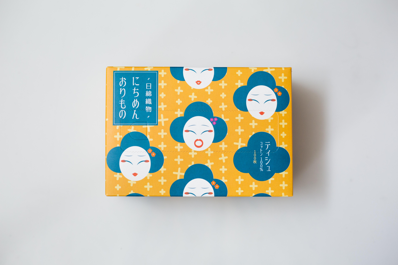 【一般贸易】日綿織物 日本 洗脸巾 艺伎-黄蓝 100抽
