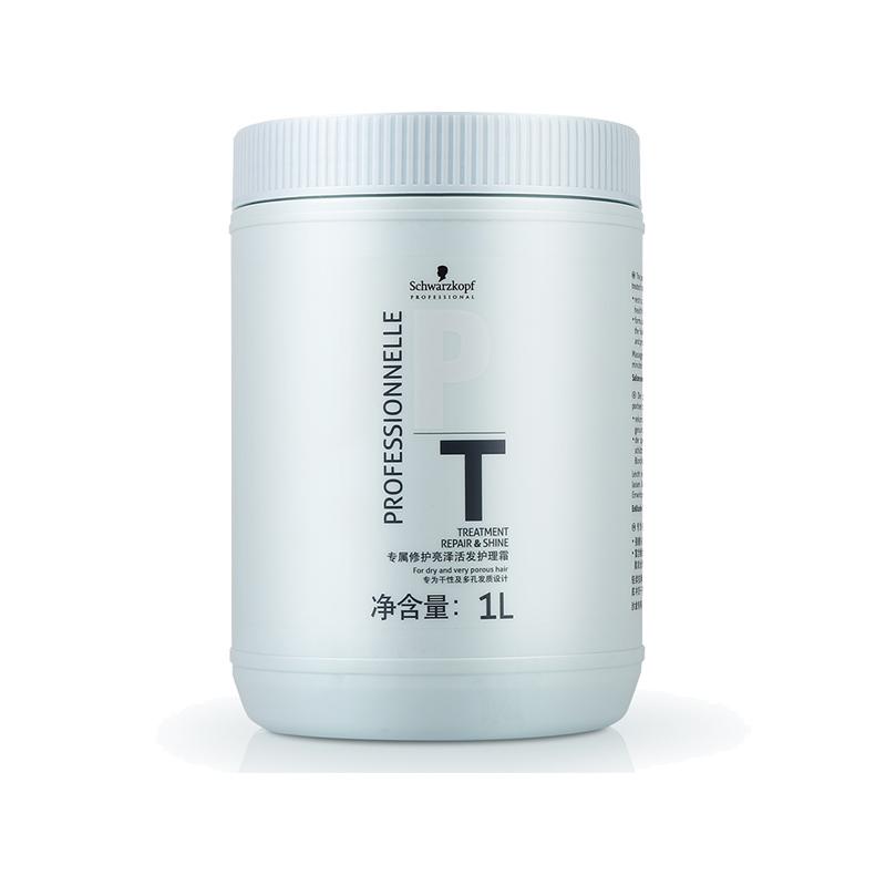 【一般贸易】德国 Schwarzkopf 施华蔻 专属修护亮泽活发护理霜免蒸发膜焗油膏 1L/瓶