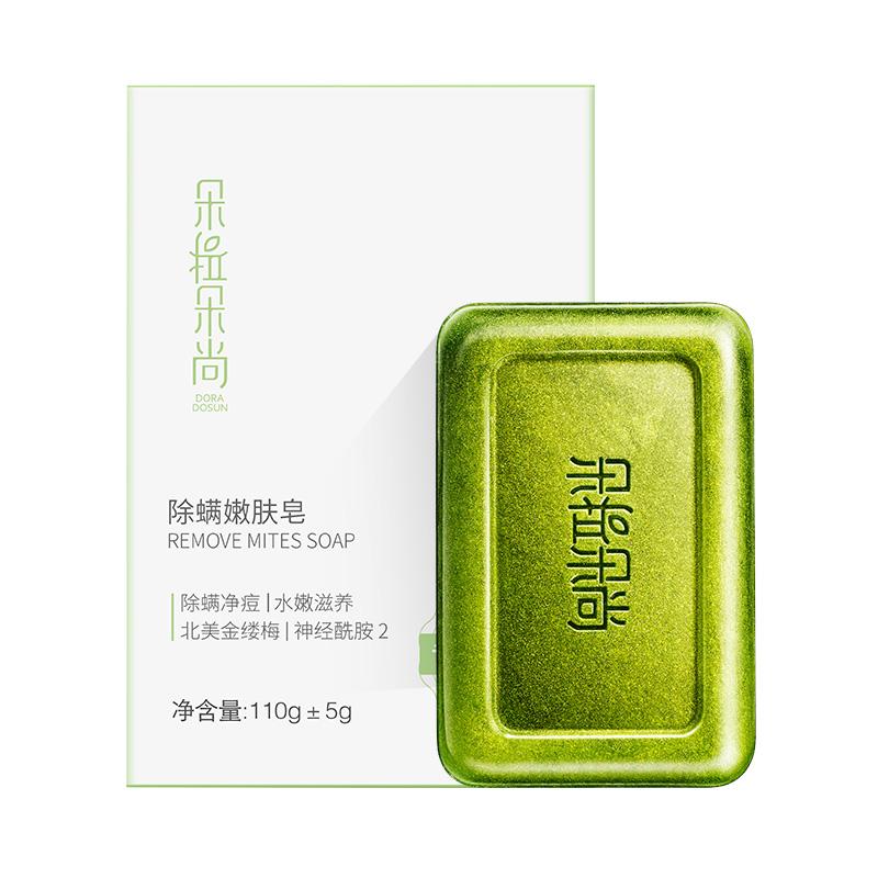 【国货】朵拉朵尚 除螨皂  身体脸部除螨香皂 110g