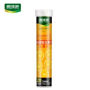 【一般贸易】喜维家维生素C泡腾片 甜橙味4g*20