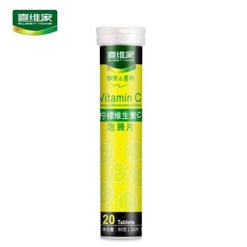 【一般贸易】喜维家维生素C泡腾片 柠檬味4g*20