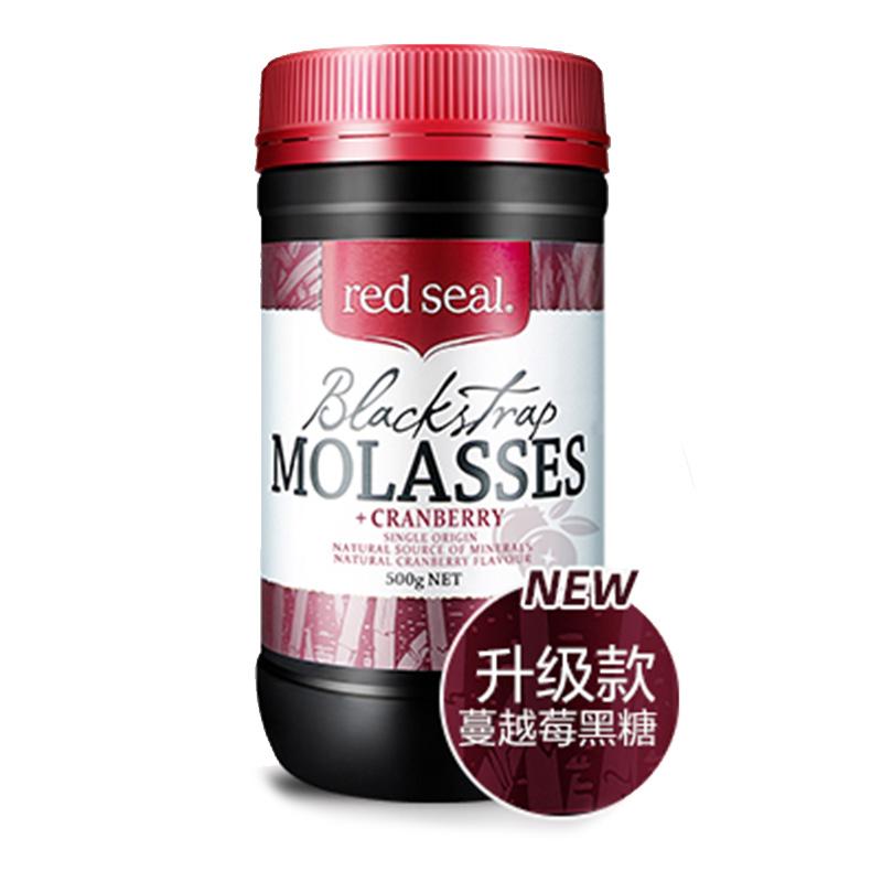 【一般贸易】新西兰Red Seal 红印蔓越莓黑糖 500g