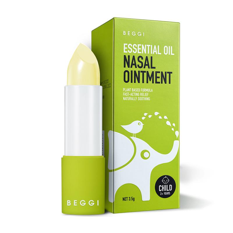 【一般贸易】BEGGI 鼻精灵麦卢卡 精油护鼻膏(儿童款)
