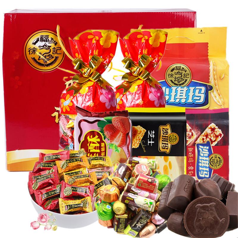 【国内贸易】徐福记 迎春纳福 1.99kg 巧克力糖果礼盒套装