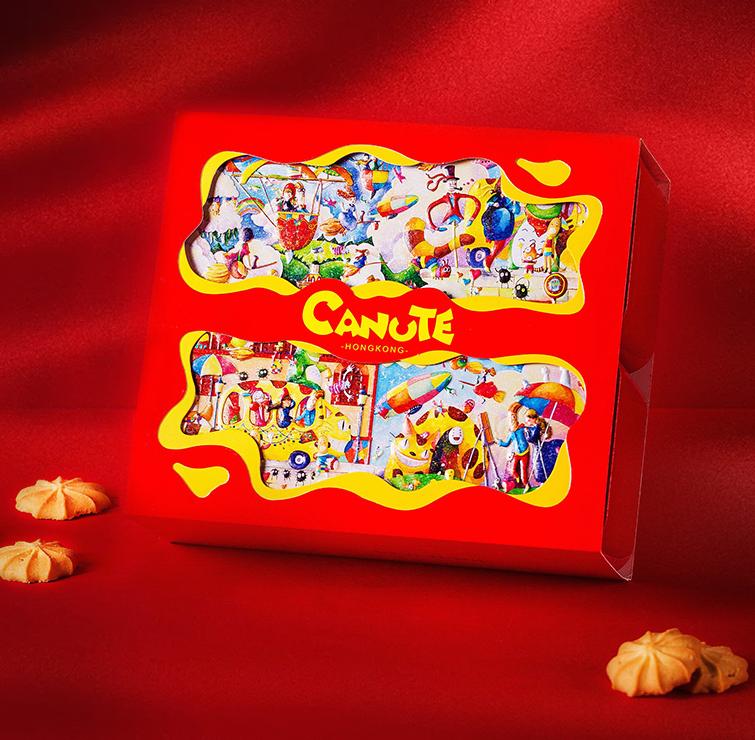 【一般贸易】中国香港 Canute克努特 天空之城混合曲奇饼干(奶油味、巧克力味)258g