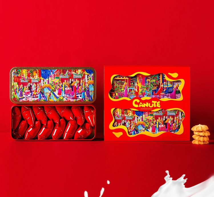 【一般贸易】中国香港 Canute克努特 爱情混合曲奇饼干(奶油味、杏仁味)258g