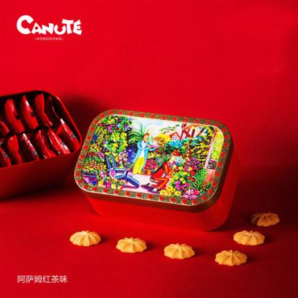 【一般贸易】中国香港 Canute克努特 阿萨姆红茶曲奇 178g